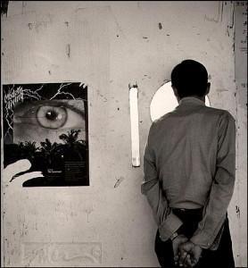 Seeing Through the Wall – © John Neel